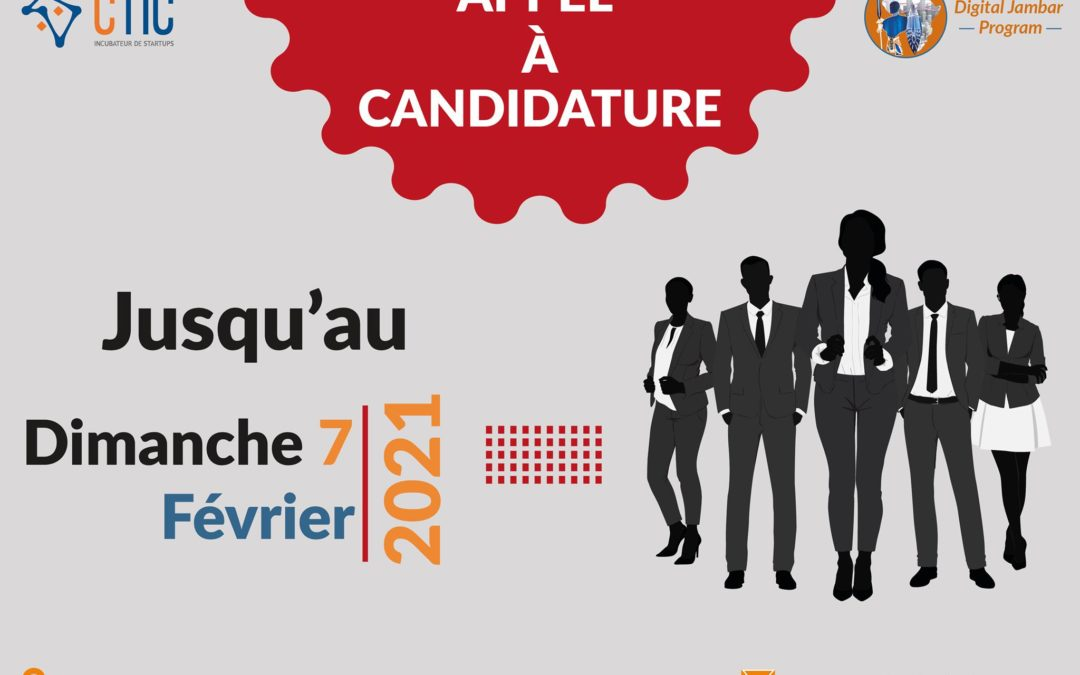 Appel à candidatures au Digital Jambar Program