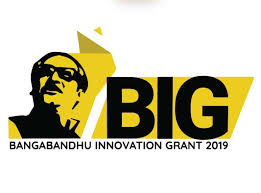 Candidatez au Bangabandhu Innovation Grant – BIG